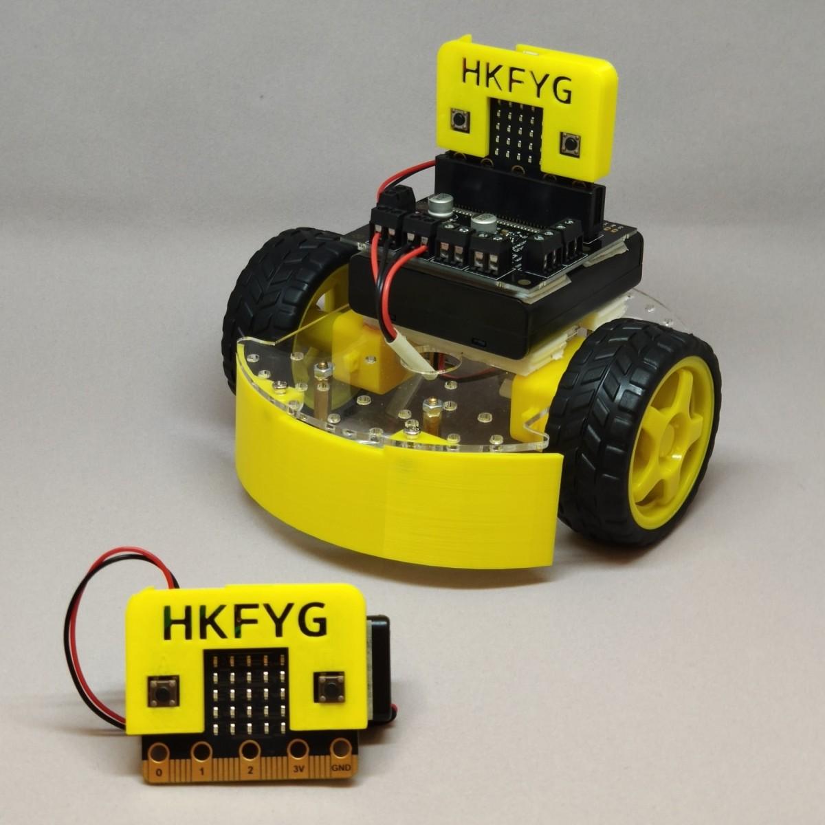 microbit car