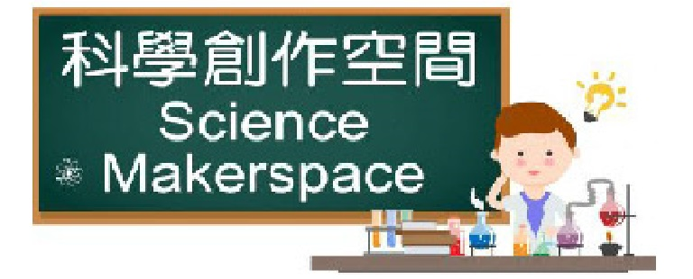 makerspace_3-012
