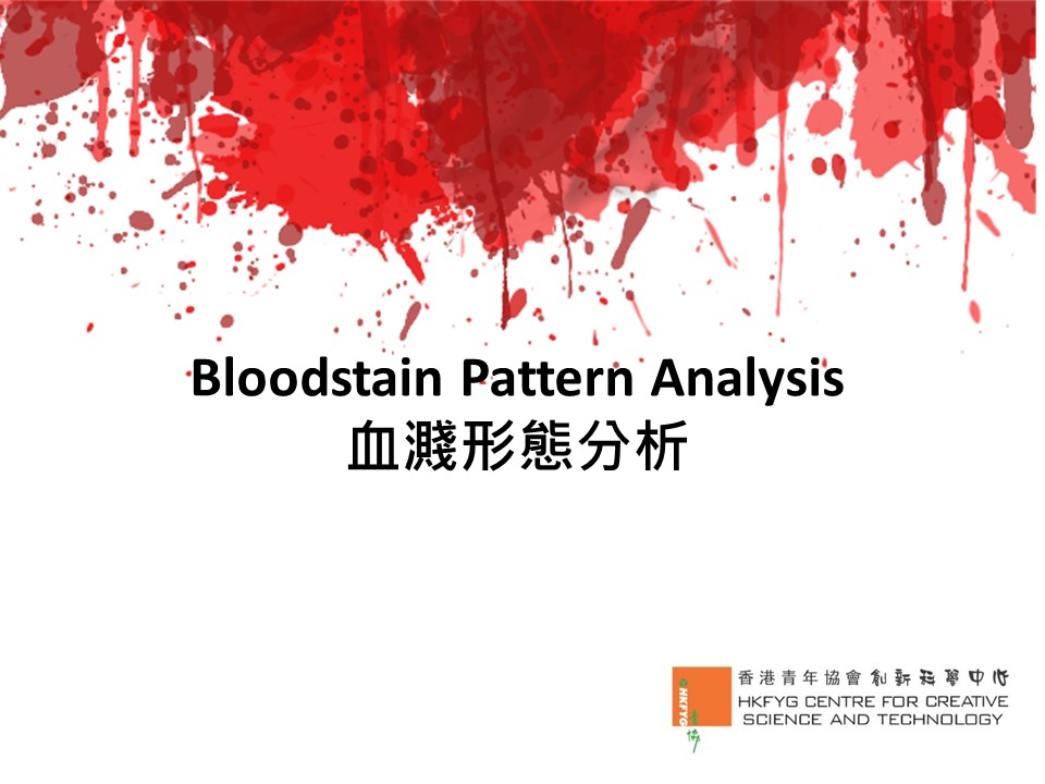 BLOODSTAIN PPT PIC1