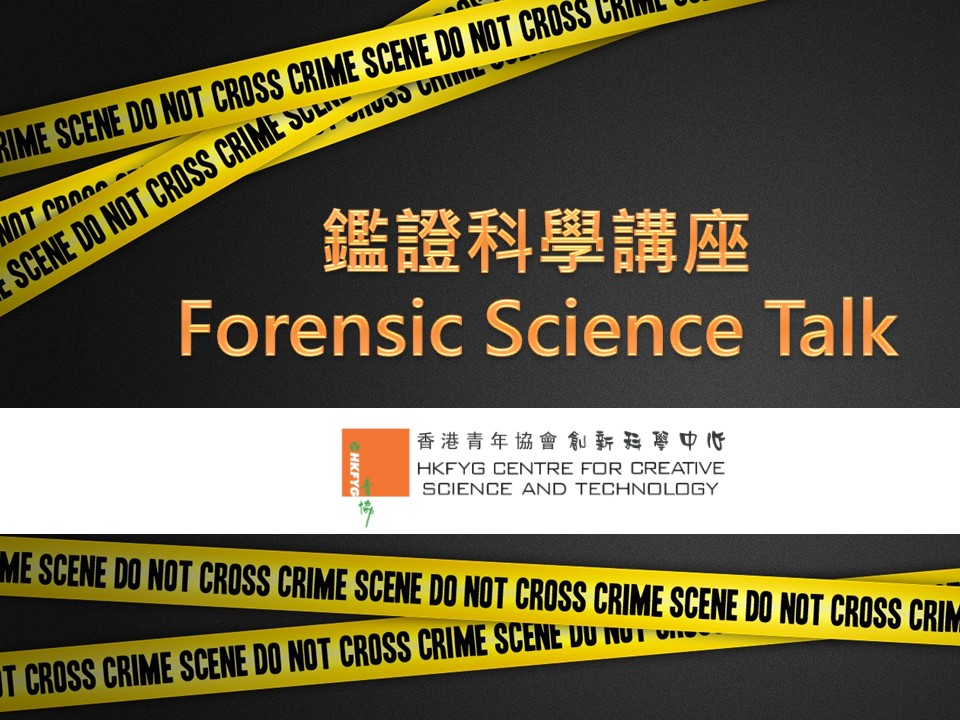Forensic PPT Pic 2