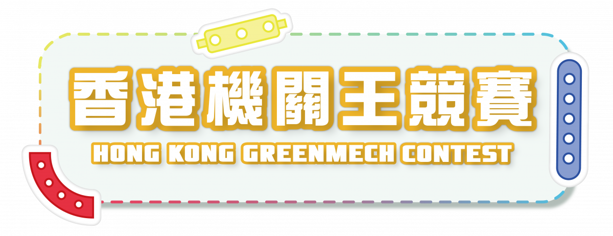 main logo_工作區域 1