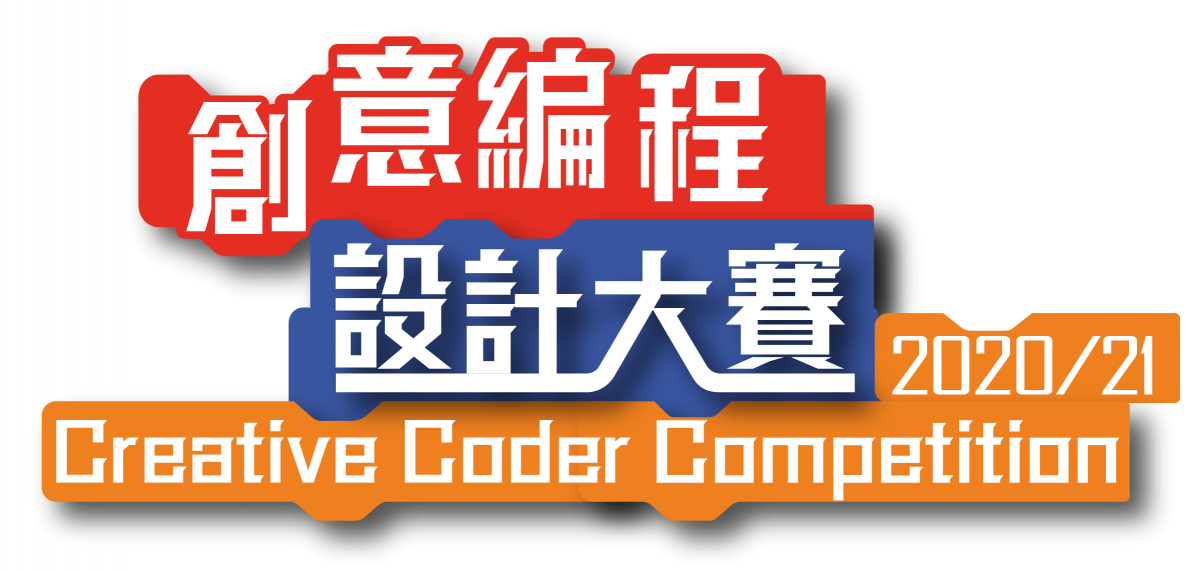 CCC logo-01-01
